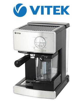 Кофемашины Vitek